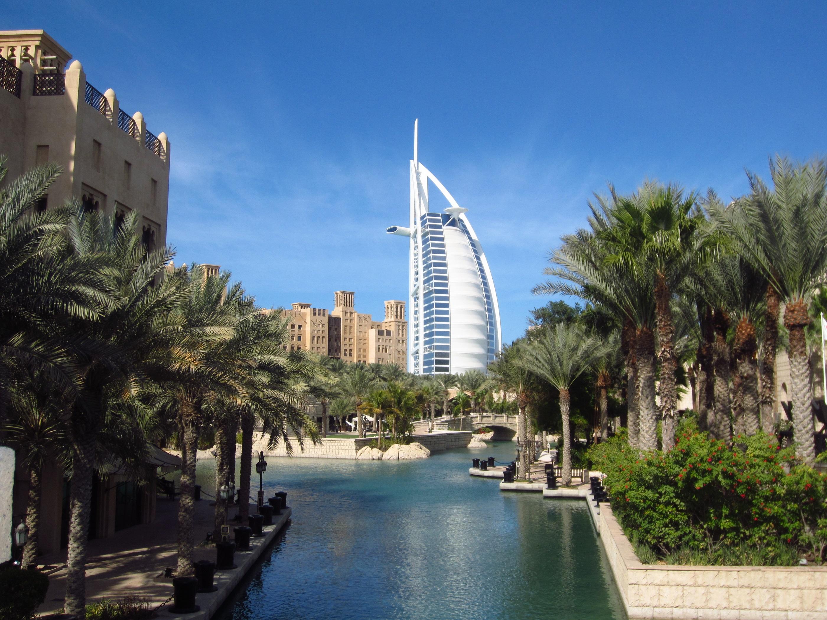 Blick auf das Burj Al Arab